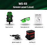 Лазерный уровень WOSAI WS-X5 5 линий 6 точек ЗЕЛЕНАЯ ЛИНИЯ нивелир, фото 2