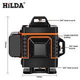 4D Лазерный уровень Hilda 4D 16 линий для стяжки пола, плитки ➜ ПУЛЬТ ➜ Кронштейн ➜ Зеленые лучи, фото 3