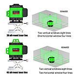 4D Лазерный уровень Puerci 4D 16 линий ➜ ПУЛЬТ ➜ Зеленые лучи ➜ ГАРАНТИЯ: 1 год, фото 9