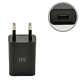 Сетевое зарядное устройство Xiaomi CH-P002 плюс кабель, фото 4