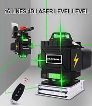 4D Лазерный уровень PRACMANU 16 линий для стяжки пола ➜ ПУЛЬТ ➜ Зеленые лучи ➜ ГАРАНТИЯ: 1 год