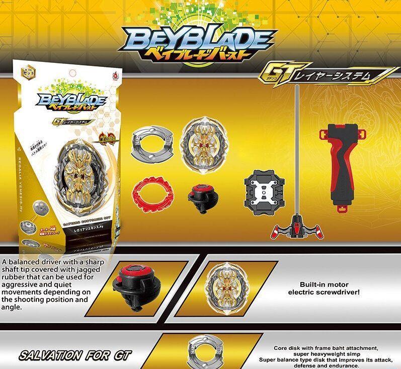Волчок Flame БейБлэйд Берст Beyblade Burst Catinko Customize Гатико B 153-01 C