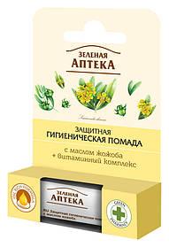 Захисна гігієнічна помада з маслом жожоба 3,6 г