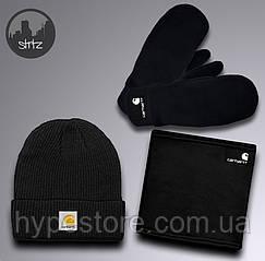 Мужской комплект еврозима шапка, варежки и баф Carhartt теплый, Реплика