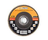 Круг диск Polax шлифовальный лепестковый для УШМ болгарки 125 22мм, зерно K36 54-001, КОД: 2452228