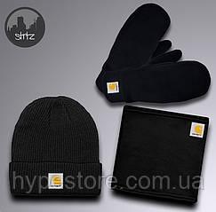 Мужской комплект еврозима шапка, варежки и баф в стиле Carhartt теплый