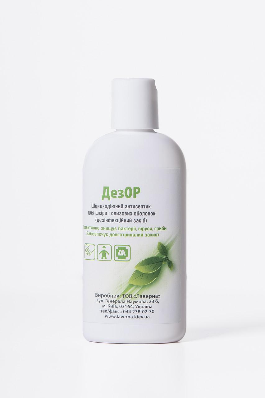 ДезОР - антисептик для шкіри, рук і прилеглих слизових