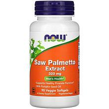 "Экстракт пальмы Сереноа NOW Foods ""Saw Palmetto Extract"" 320 мг (90 гелевых капсул)"
