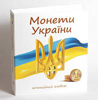 Альбом-каталог для разменных монет Украины с 1992г. (белый) тип 2
