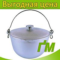 Казан походный с крышкой и дужкой, объем 4 л., фото 1