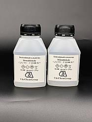 Бензальдегид Бензойный альдегид Benzaldehyde -100мл