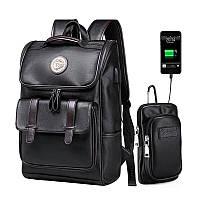 Рюкзак городской мужской LIELANG с USB портом. Мужской рюкзак для ноутбука Черный + СУМКА
