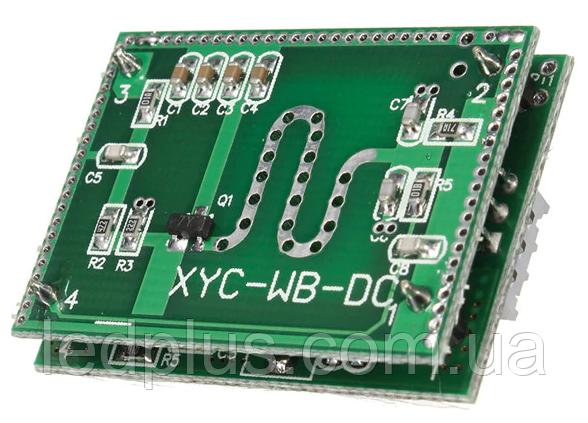 Датчик движения микроволновый XYC-WB-DC