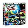 Детский светящийся гибкий трек - конструктор Magic Tracks на 220 деталей, от 3х лет, пластик, трек гоночный,