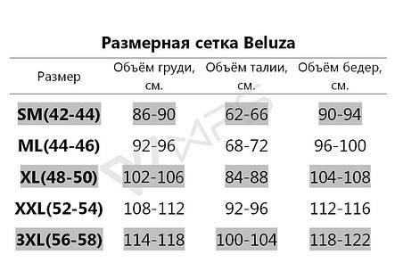 Спідниця з екошкіри з воланом, бордова, №273, 48-58р., фото 2
