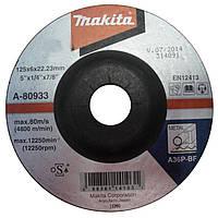 Зачистной диск по металу Makita 125 мм A36P A-80933, КОД: 2403461