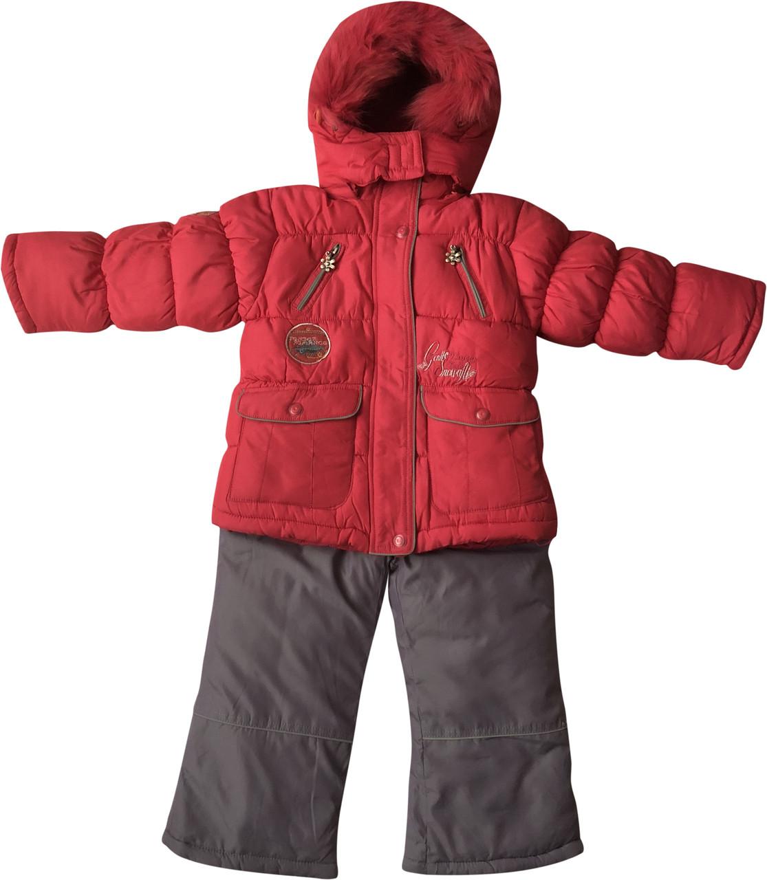 Детский зимний комбинезон на девочку рост 92 1,5-2 года для малышей детей раздельный холлофайбер красный