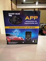 Автомобильная сигнализация CAR ALARM 2 Way KD 3000 APP с звуковой сиреной