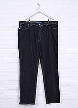 Штаны Pierre Cardin 33-32 Синий PC-6-008, КОД: 2377419
