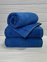 Махровое полотенце для лица, 50*90 см, Туркменистан, 430 гр\м2, синее