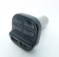 Универсальный пульт GEO для ворот или шлагбаума в прикуриватель автомобильный 280 - 868 МГц с USB, КОД: