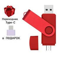 Флешка Jaster Plain 64 гб USB, micro USB Flash drive красная (переходник Type-C в Подарок), фото 1