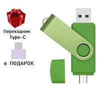 Флешка Jaster Plain 64 гб USB, micro USB Flash drive зеленая (переходник Type-C в Подарок), фото 1