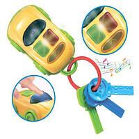 """Звуковой брелок """"Автомобиль"""", интерактивная игрушка,детские игрушки,подарки детям,игрушки для детей,игрушки"""