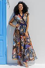 Пляжный халат Ora M Синий с коричневым 57061, КОД: 2395052