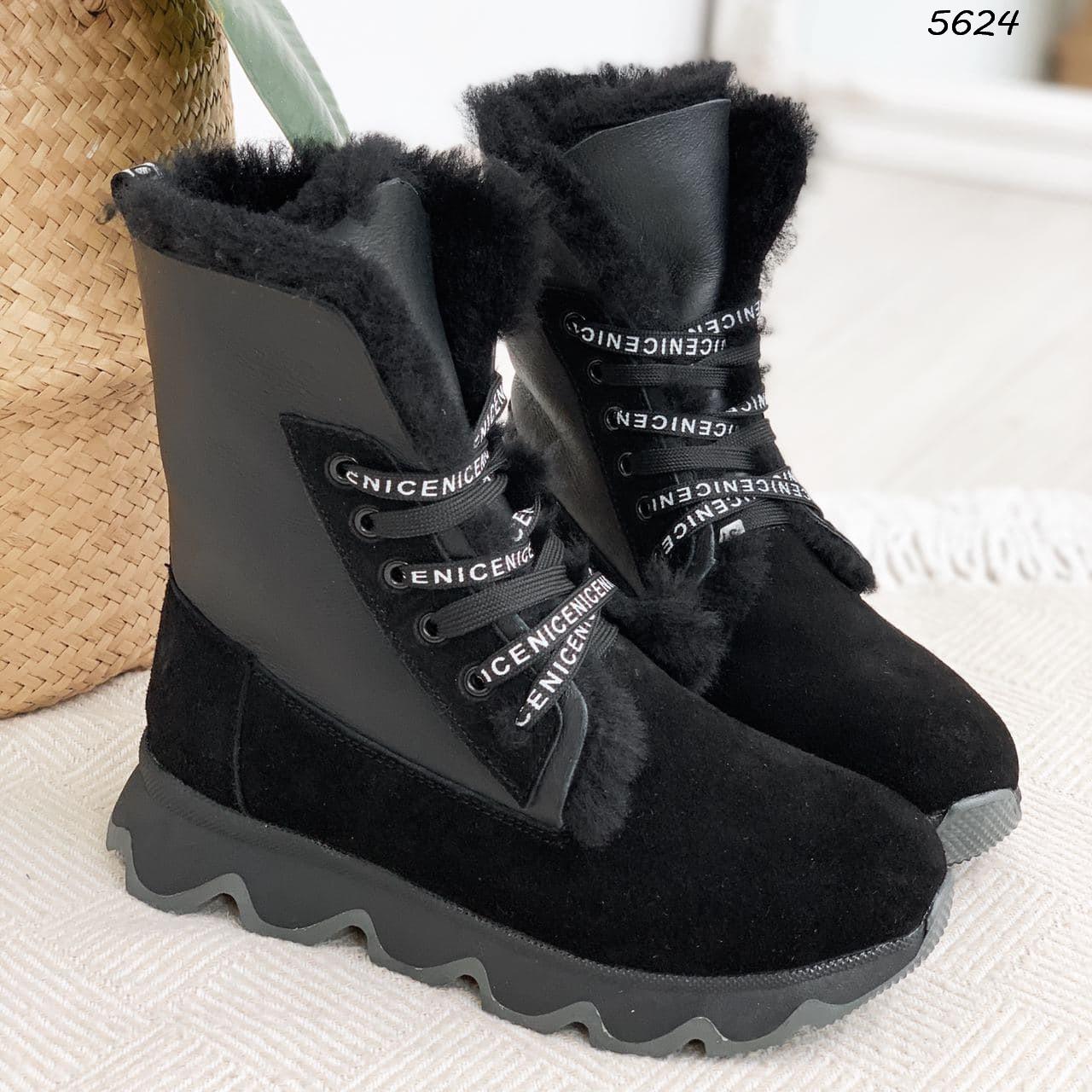 23,5 см Ботинки женские зимние зима черные замшевые на низком ходу низкий ход из натуральной замши замша
