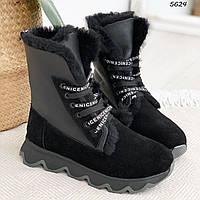23,5 см Ботинки женские зимние зима черные замшевые на низком ходу низкий ход из натуральной замши замша, фото 1