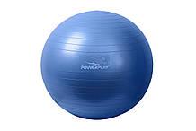 Мяч для фітнесу PowerPlay 4001 65 см Синій + насос PP400165Blue, КОД: 1586430