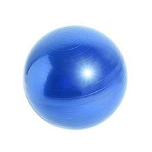 Фитбол для фитнеса йоги Dobetters Profi 55 cm Синий 4757-14136, КОД: 1929813