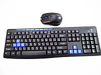 HK3800 Беспроводная клавиатура + мышка