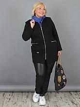 Женское полупальто NadiN 1317 1 60 р Черное 1317160, КОД: 1266902