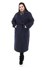 Женское пальто ORIGA Лучиана 44 Темно-синий 02LCHN-тм-син44, КОД: 2374647