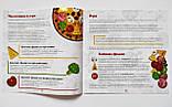 Настільна гра для всієї родини IQ Pizza 5+ (для 2-4 гравців) (Danko Toys), фото 8