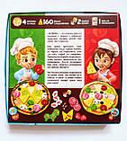 Настільна гра для всієї родини IQ Pizza 5+ (для 2-4 гравців) (Danko Toys), фото 9