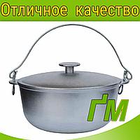 Казан походный с крышкой и дужкой, объем 12 л., фото 1