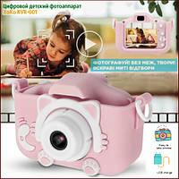 Цифровой детский фотоаппарат в чехле XoKo KVR-001 детская камера Розовый