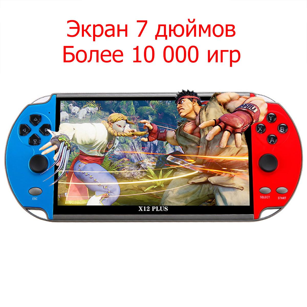 """Портативная игровая консоль X12 Plus 7""""   10000 встроенных игр   поддержка карт памяти"""