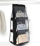 Подвесной органайзер для хранения сумок. Черный, фото 4