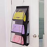 Подвесной органайзер для хранения сумок. Черный, фото 5
