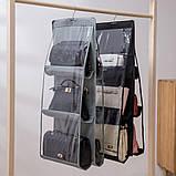 Подвесной органайзер для хранения сумок. Серый, фото 4