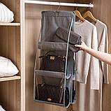 Подвесной органайзер для хранения сумок. Серый, фото 5