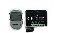 Комплект для автоматики Faac Gant Rx Multi и 100 пультов Faac XT2 hubPEVL55189, КОД: 1693305