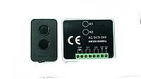 Комплект для автоматики DoorHan Gant RxMulti и 10 пультов Doorhan Pro Black hubexPD13729, КОД: 1693387
