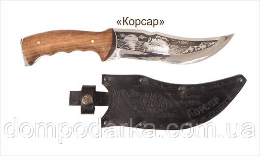 """Эксклюзивный нож """"Корсар"""" ручная работа - замечательный подарок"""