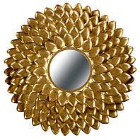 Металеве настінне дзеркало Daphne 190 в рамі кольору золота