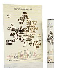Скретч карта Я зможу Европейские странствия ЯЗ001, КОД: 2432879